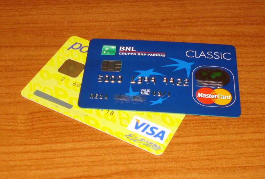 kelemahan kredit